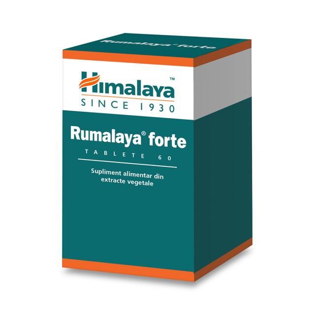 Rumalaya Forte Tablete